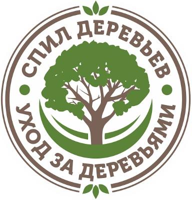 Крым Флора